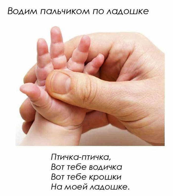 Детский массаж кистей рук