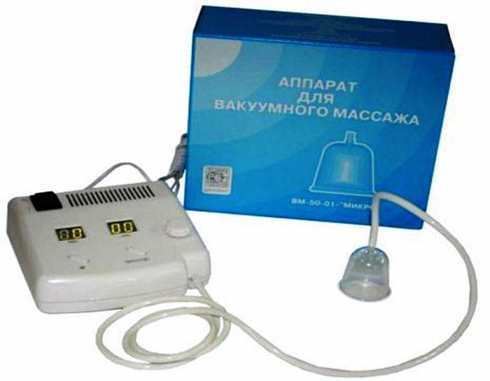 ВМ-50-01 «Микро-В» для баночного массажа