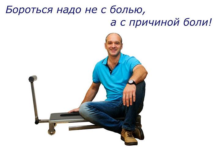 Напольный тренажер-массажер MAST