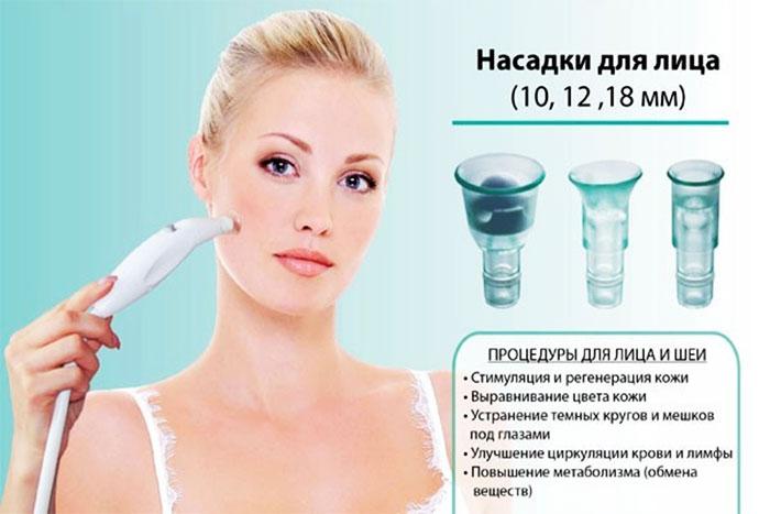 Насадки Gezatone Vacuum Beauty System для лица