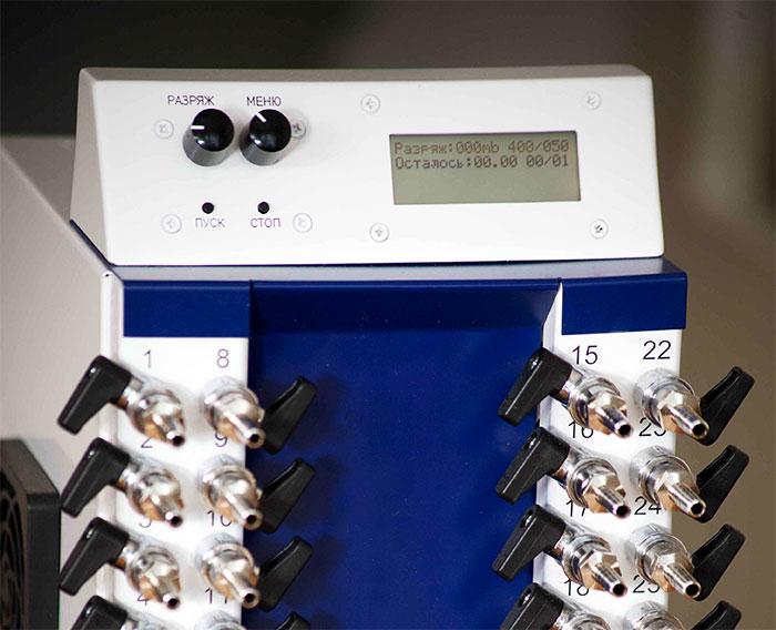 Устройство для вакуумного массажа АВМ-28Э
